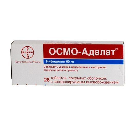 Осмо-Адалат, 60 мг, таблетки с контролируемым высвобождением, покрытые пленочной оболочкой, 28шт.