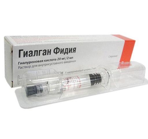 Гиалган Фидия, 20 мг/2 мл, раствор для внутрисуставного введения, 2 мл, 1шт.