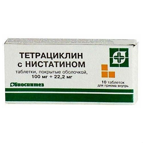 Тетрациклин с нистатином, 100 мг+22.2 мг, таблетки, покрытые оболочкой, 10шт.