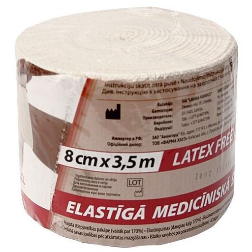 Бинты эластичные медицинские, 3,5мх8см, высокой растяжимости, 1шт.