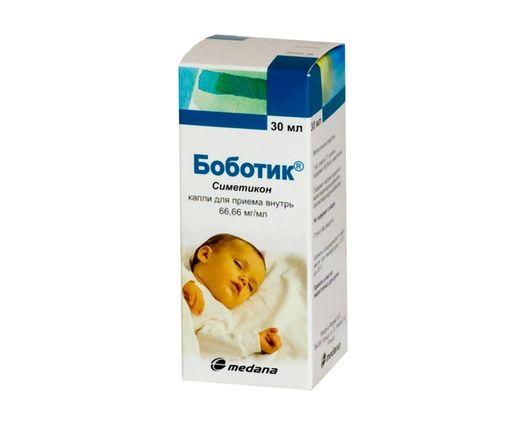 Боботик, 66.66 мг/мл, капли для приема внутрь, 30 мл, 1шт.