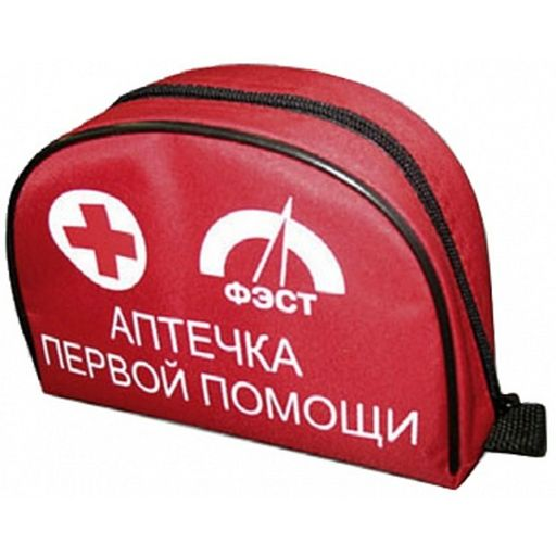 Аптечка первой помощи мини для индивидуального пользования, 1шт.