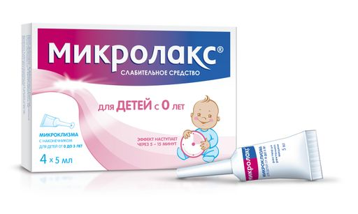 Микролакс для детей, раствор для ректального введения, 5 мл, 4шт.