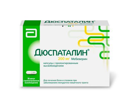 Дюспаталин, 200 мг, капсулы пролонгированного действия, 30шт.