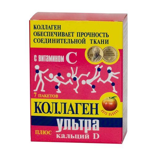 Коллаген Ультра плюс Кальций D, порошок, со вкусом или ароматом яблока, 8 г, 7шт.