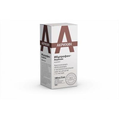 Ибупрофен-Акрихин, 100 мг/5 мл, суспензия для приема внутрь, с апельсиновым вкусом, 100 г, 1шт.