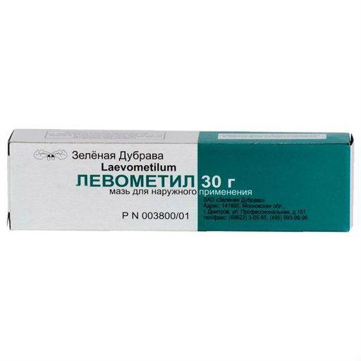 Левометил, мазь для наружного применения, 30 г, 1шт.