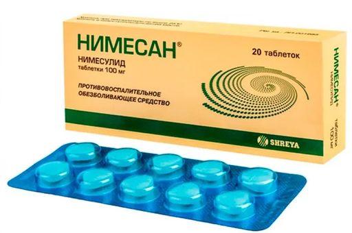 Нимесан, 100 мг, таблетки, 20шт.