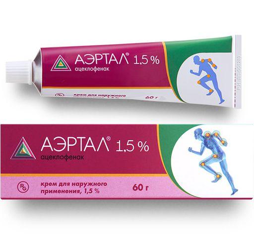 Аэртал, 1,5%, крем для наружного применения, 60 г, 1шт.