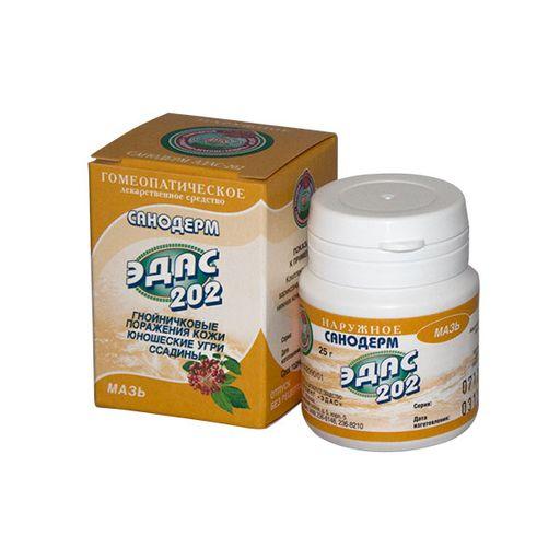 Эдас-202 Санодерм , мазь для наружного применения гомеопатическая, 25 г, 1шт.