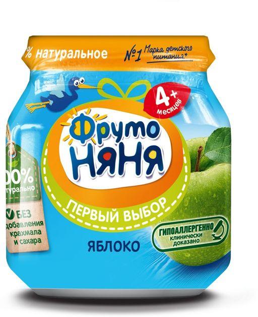Фрутоняня пюре Яблоко, пюре, без сахара, 100 г, 1шт.