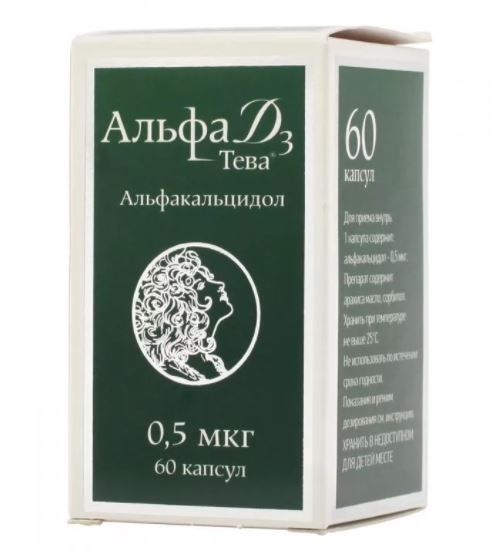 Альфа Д3-Тева, 0.5 мкг, капсулы, 60шт.