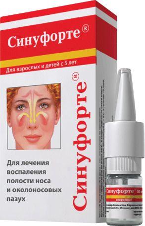 Синуфорте, 50 мг, лиофилизат для приготовления раствора для интраназального введения, 1шт.