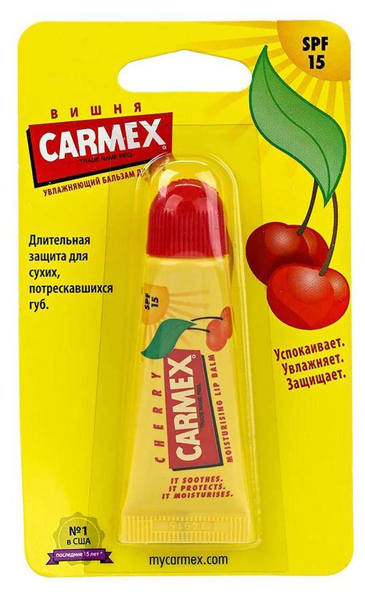 Carmex Бальзам для губ вишня SPF 15, бальзам для губ, 10 г, 1шт.