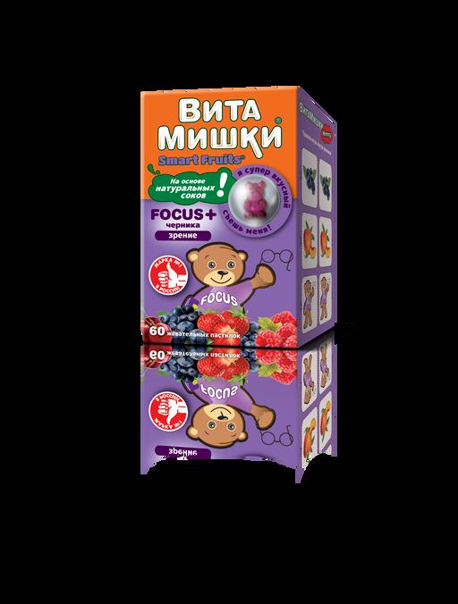 ВитаМишки Focus + черника, 2500 мг, пастилки жевательные, ассорти, 60шт.