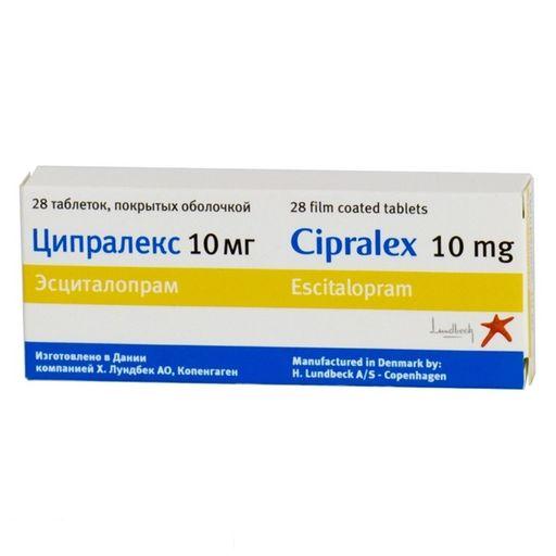 Ципралекс, 10 мг, таблетки, покрытые оболочкой, 28шт.