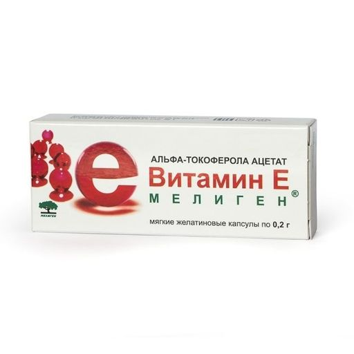 Альфа-токоферола ацетат (Витамин Е) Мелиген, 200 мг, капсулы, 20шт.