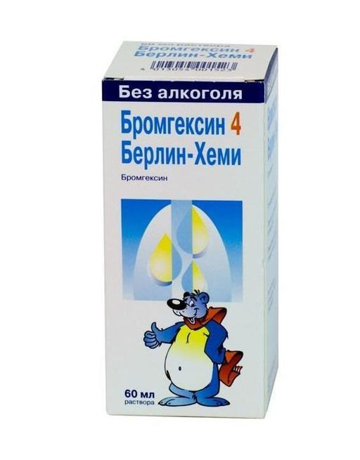 Бромгексин 4 Берлин-Хеми, 4 мг/5 мл, раствор для приема внутрь, 60 мл, 1шт.