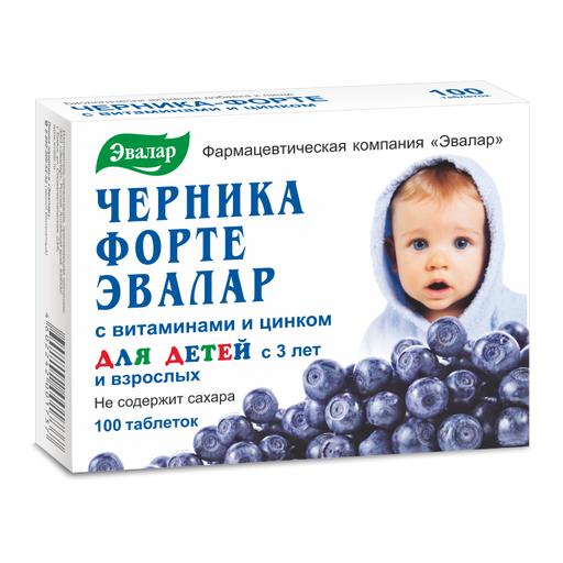 Черника-форте с витаминами и цинком для детей, 0.25 г, таблетки, покрытые оболочкой, 100шт.