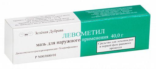 Левометил, мазь для наружного применения, 40 г, 1шт.