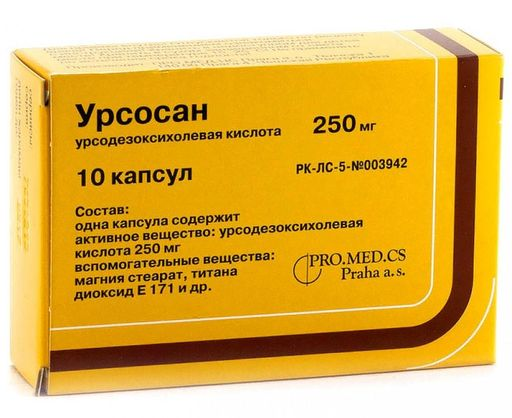 Урсосан, 250 мг, капсулы, 10шт.