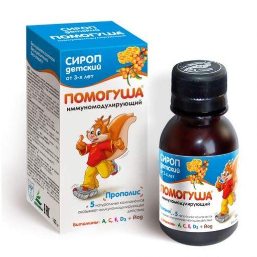 Помогуша иммуномодулирующий, сироп для детей, 100 мл, 1шт.
