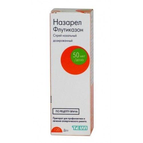 Назарел, 50 мкг/доза, 120 доз, спрей назальный дозированный, 1шт.