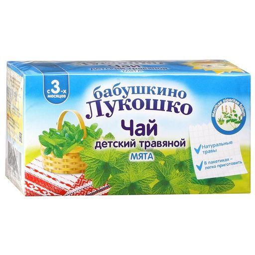 Бабушкино лукошко Чай детский травяной мята, чай детский, 1 г, 20шт.