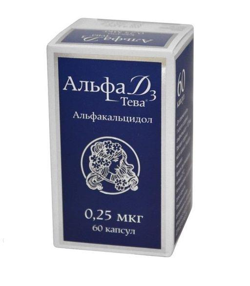 Альфа Д3-Тева, 0.25 мкг, капсулы, 60шт.