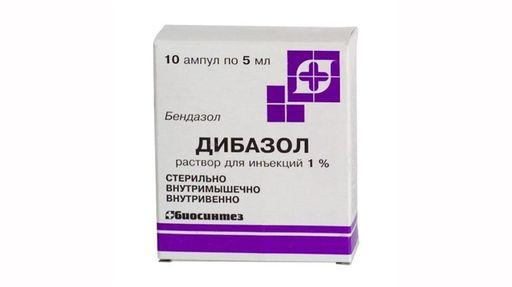 Дибазол, 10 мг/мл, раствор для внутривенного и внутримышечного введения, 5 мл, 10шт.