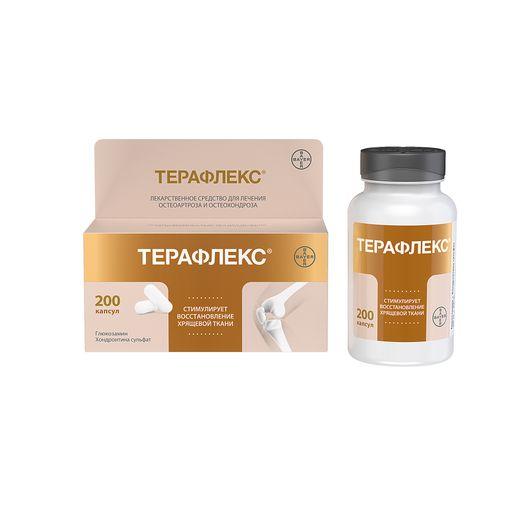 Терафлекс, 500 мг+400 мг, капсулы, 200шт.