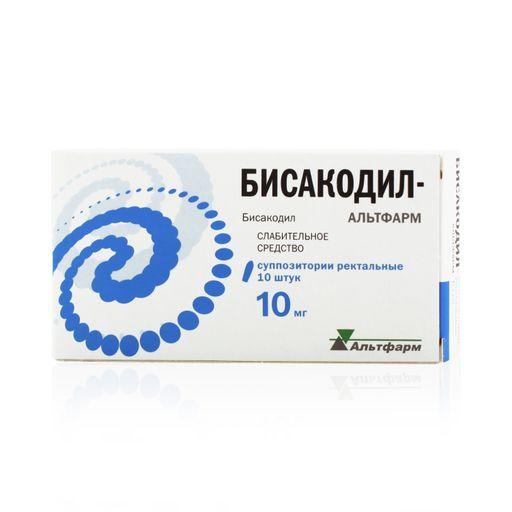 Бисакодил-Альтфарм, 10 мг, суппозитории ректальные, 10шт.