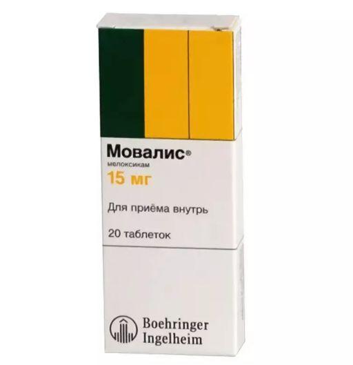 Мовалис, 15 мг, таблетки, 20шт.