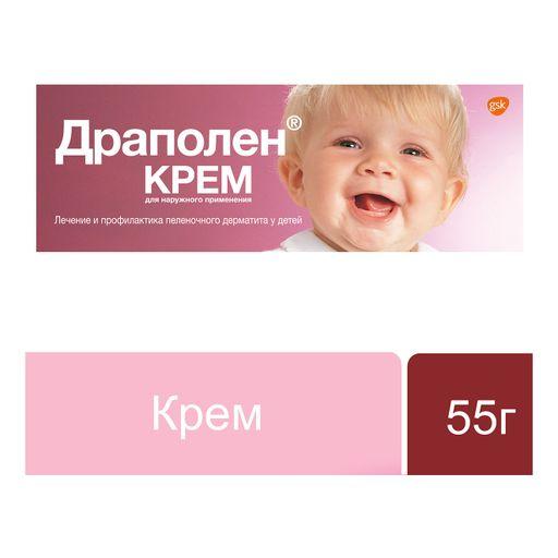 Драполен, крем для наружного применения, 55 г, 1шт.