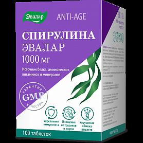 Спирулина, 1000 мг, таблетки, 100шт.