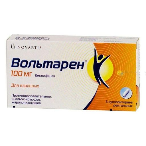 Вольтарен, 100 мг, суппозитории ректальные, 5шт.