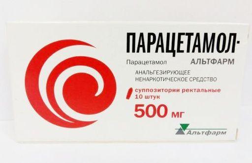 Парацетамол-Альтфарм, 500 мг, суппозитории ректальные, 10шт.