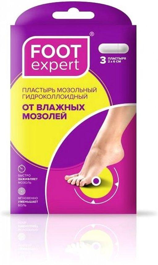 Foot Expert пластырь гидроколлоидный от влажных мозолей, 2х6см, пластырь, 3шт.