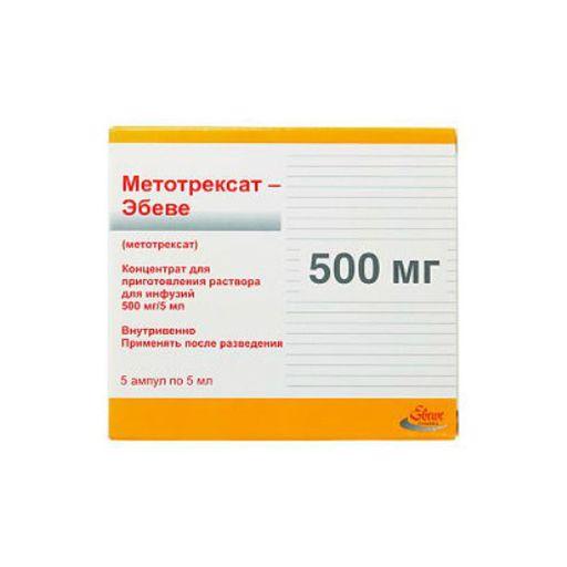 Метотрексат-Эбеве, 500 мг/5 мл, концентрат для приготовления раствора для инфузий, 5 мл, 5шт.