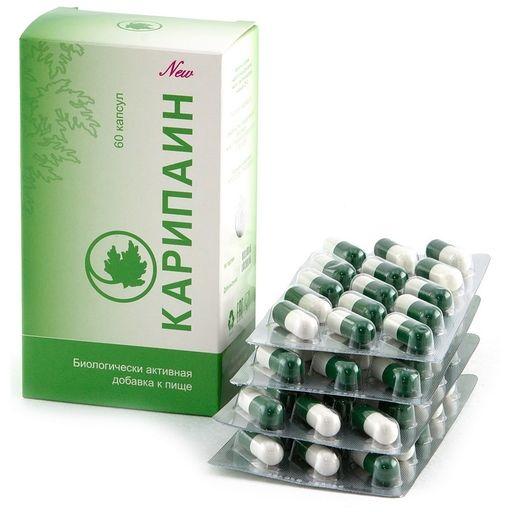 Карипаин, 700 мг, капсулы, 60шт.