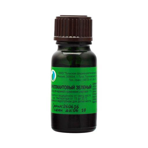 Бриллиантовый зеленый, 1%, раствор для наружного применения спиртовой, 10 мл, 1шт.