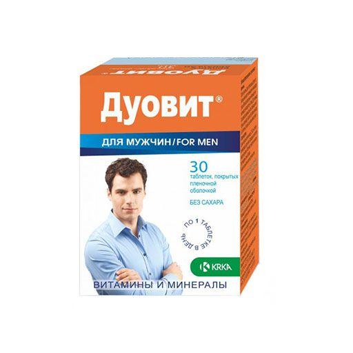 Дуовит для мужчин, 1030 мг, таблетки, покрытые оболочкой, 30шт.