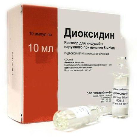Диоксидин, 5 мг/мл, раствор для инфузий и наружного применения, 10 мл, 10шт.