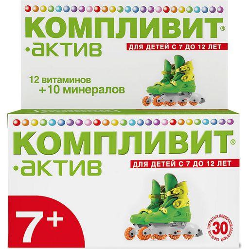 Компливит-Актив, таблетки, покрытые пленочной оболочкой, витамины + минералы, 30шт.