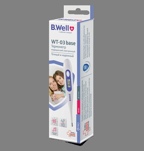 Термометр медицинский электронный WT-03 base Семейный, 1шт.