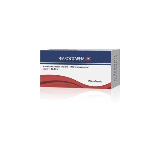 Фазостабил, 150 мг+30.39 мг, таблетки, покрытые пленочной оболочкой, 100шт.