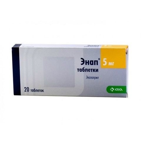 Энап, 5 мг, таблетки, 20шт.