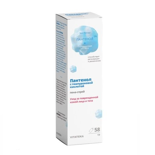 Витатека Пена-спрей Пантенол с гиалуроновой кислотой, пена для наружного применения, 58 г, 1шт.