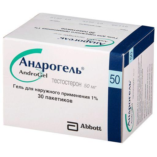 Андрогель, 10 мг/г, гель для наружного применения, 5 г, 30шт.