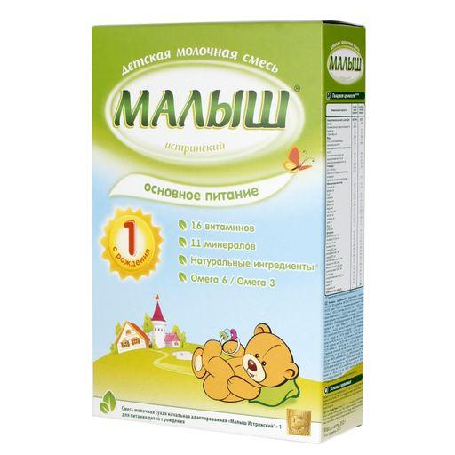 Малыш Истринский 1, смесь молочная сухая, 350 г, 1шт.